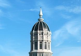 Jesse Hall dome